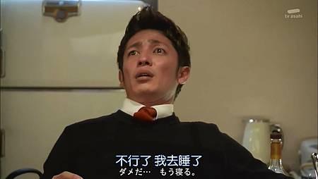 我讨厌的侦探.Watashi.no.Kirai.na.Tantei.Ep03.Chi_Jap.HDTVrip.1024X576-YYeTs人人影视.mkv_20140203_202435.926