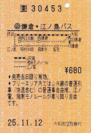 Scan01.jpg