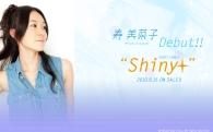 Minako_debut_shiny.jpg