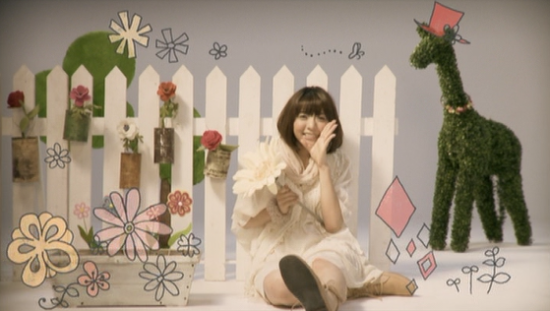 Akichan_debut.png