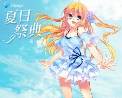 Hikaru_Summer Maturi.png