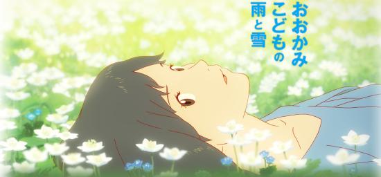 Ookami_03