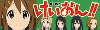 K-ON_by lawton.png