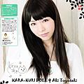 4th_Single_KarakuriDoll_550.png