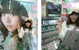 aki_two.JPG