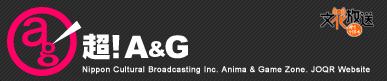 A&G_logo.PNG