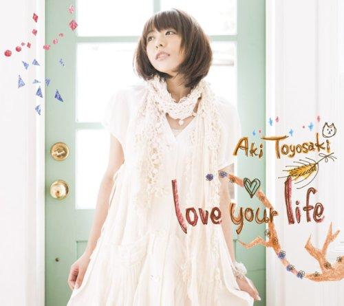 愛生首張專輯(love your life)
