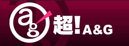 A&G+.jpg