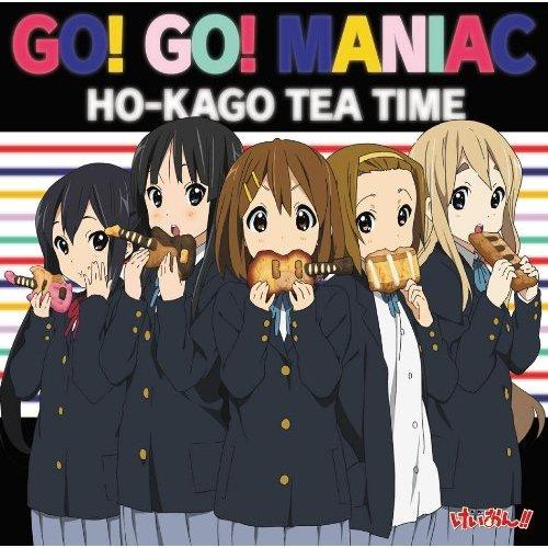 GO!GO! MANIAC.jpg