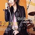 03_chihara_minori.jpg