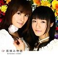 12+13_nakahara_mai&shimizu_ai.jpg