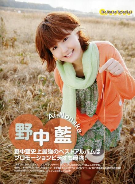 14_nonaka_ai.jpg