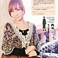 18_takagaki_ayahi.jpg