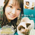 21_itou_kanae.jpg