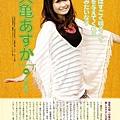 22_ookame_asuka.jpg