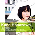 23_hanazawa_kana.jpg