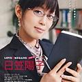 25_hisaka_youko.jpg
