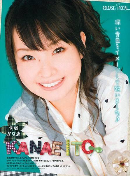 Kanae_4th_550.jpg