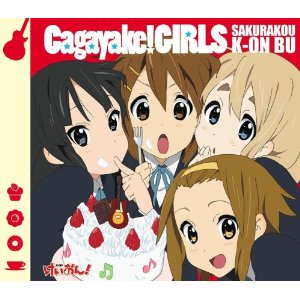 01 Cagayake!GIRLS_futuu.jpg