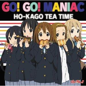 13 GO!GO!MANIAC!.jpg