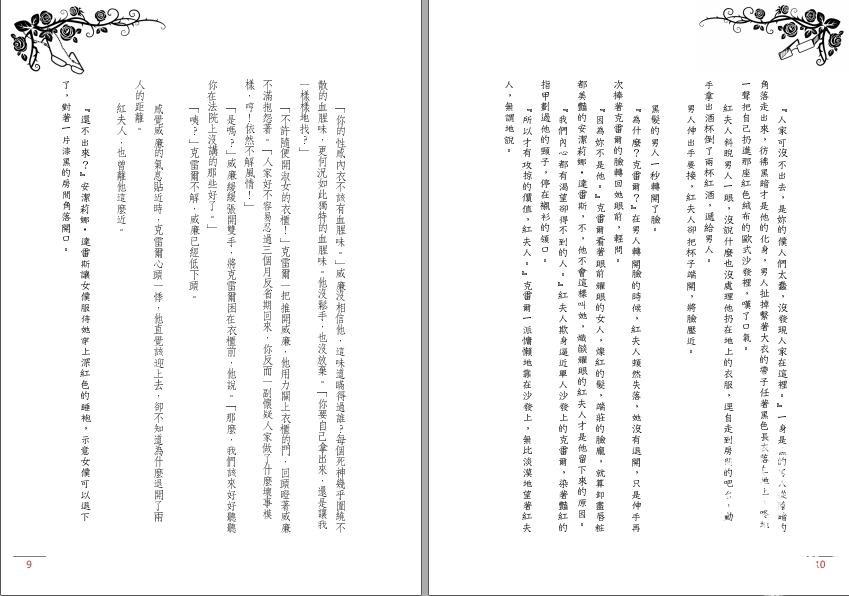 Noname-5-2.jpg