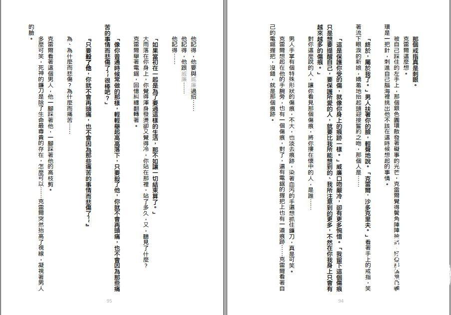 Noname-11-2.jpg