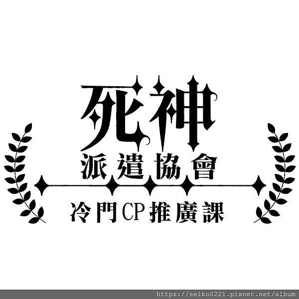 A款-JPEG.jpg