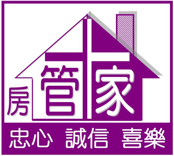 房管家商標