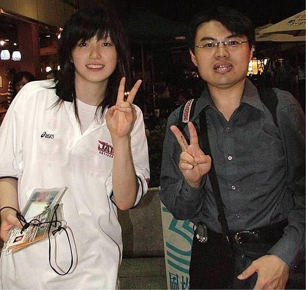 我 與 半澤愛子 小姐