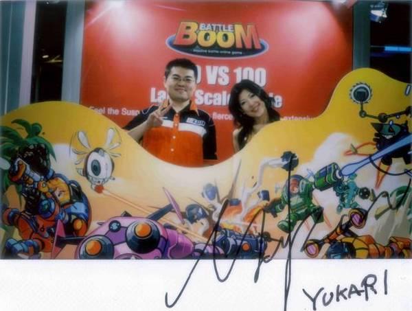950923 我 與 YUKARI 小姐