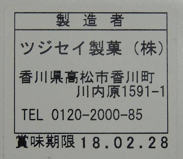 DSCN0006.JPG