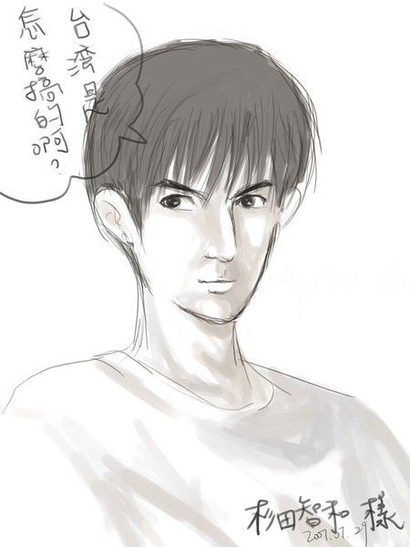 杉田智和肖像
