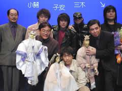 聖石傳說in日本
