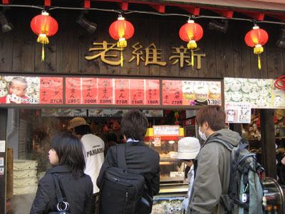 2008/3/01@橫濱中華街