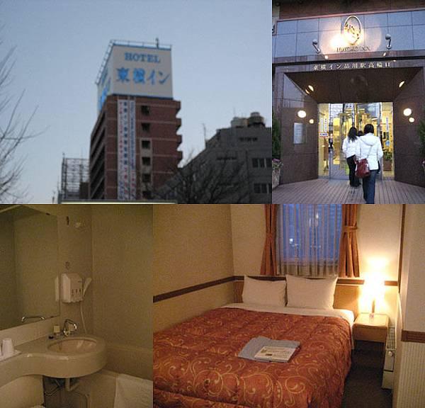 東橫in飯店