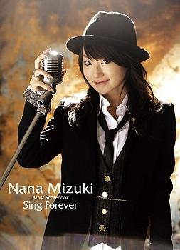 水樹奈奈 Sing Forever