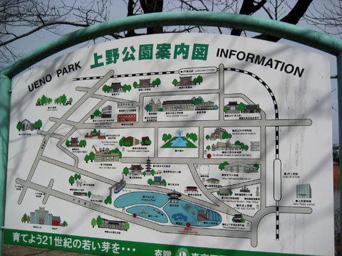 2008/3/02@上野公園