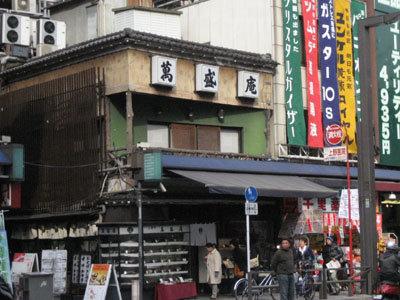 2008/3/02@阿美橫町