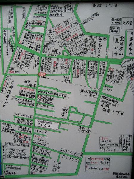 2008/3/03@江之島車站