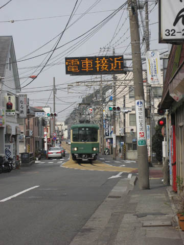 2008/3/03@鎌倉