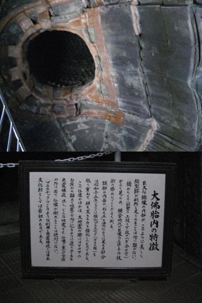 2008/3/03@鎌倉大佛