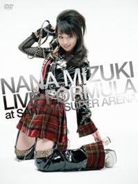 水樹奈奈FORMULA 2007~2008 LIVE DVD