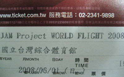JAM Project WORLD FLIGHT 2008