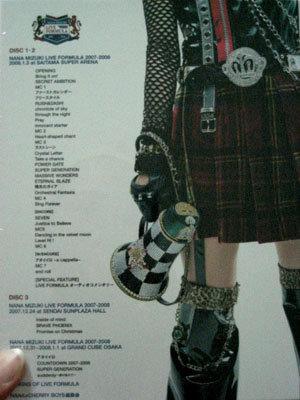 NANA FORMULA-DVD02.JPG