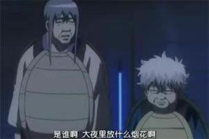 銀魂118話 龍宮篇END