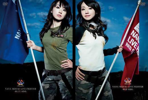 NANA MIZUKI LIVE FIGHTER 2008 DVD