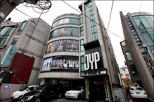 JYP.jpg
