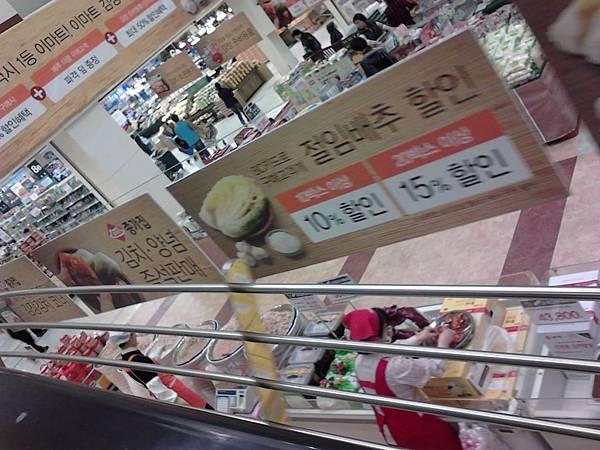 Photo111117_011.jpg