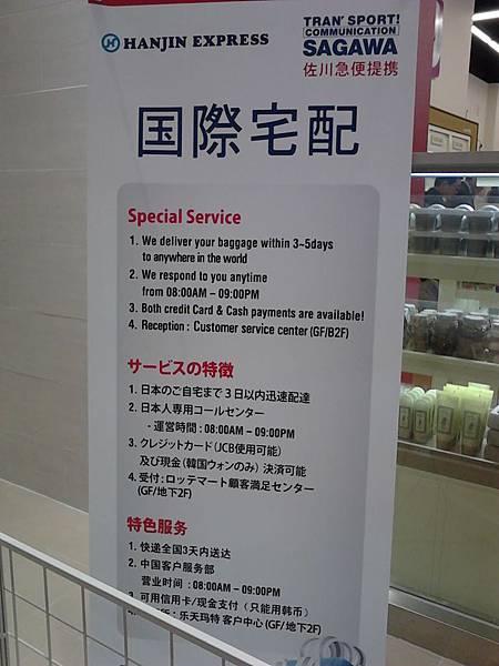 樂天mall