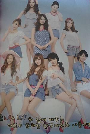 Photo120110_010.jpg